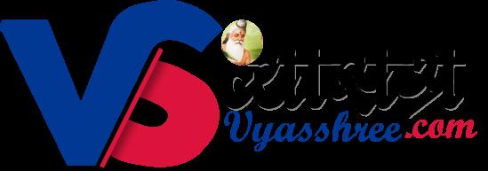 cropped-Vyasshree-logo2