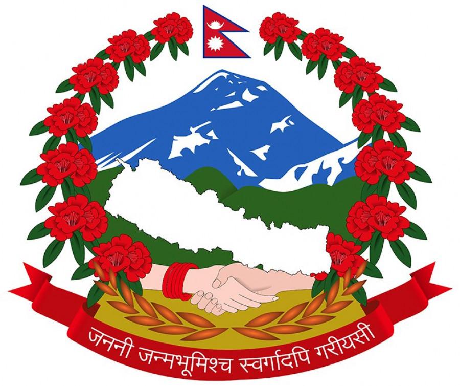 nepal-gov