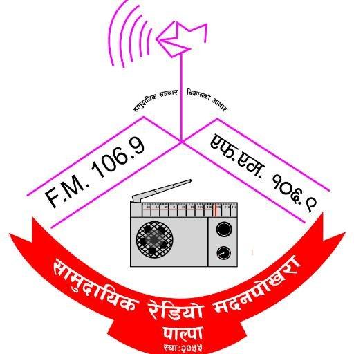 radio-madanpokhara